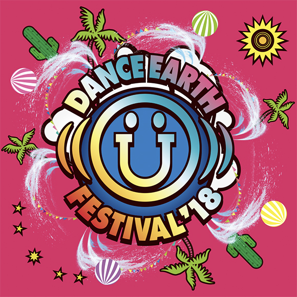 DANCE EARTH FESTIVAL 2018
